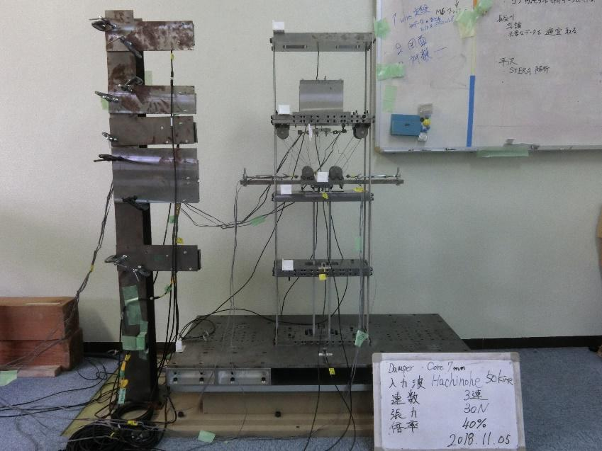 動滑車制振機構を用いた建築物の耐震性能向上技術の開発