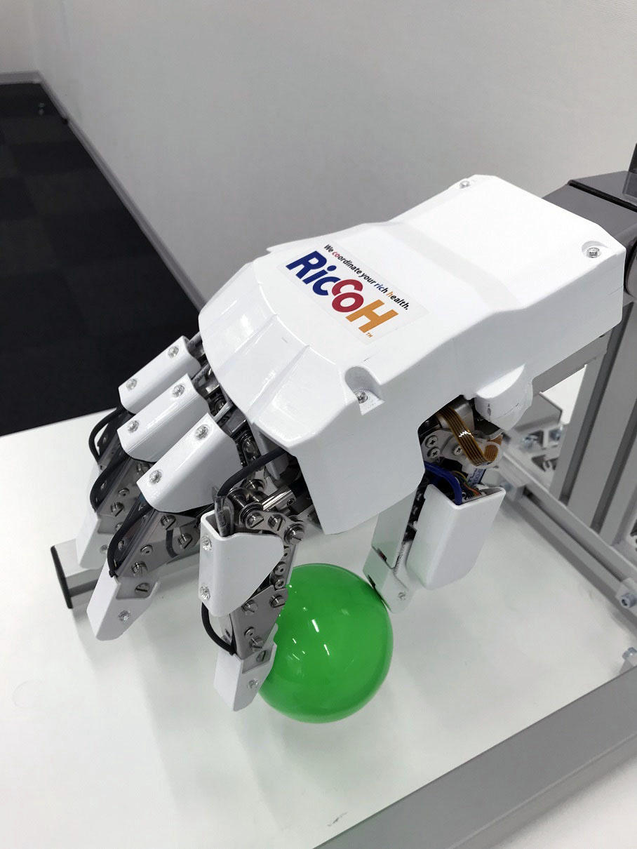 フィジカルケアロボットによる からだの状態推定と制御